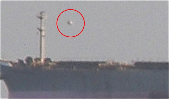 Cornwall UFO2