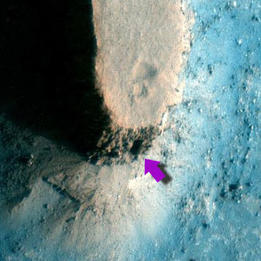 Mars Ovi