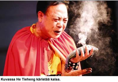 He Tieheng